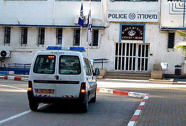 תחנת המשטרה זבולון בקרית חיים (צילום ארכיון)