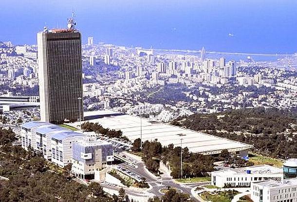 אוניברסיטת חיפה (צילום ארכיון)