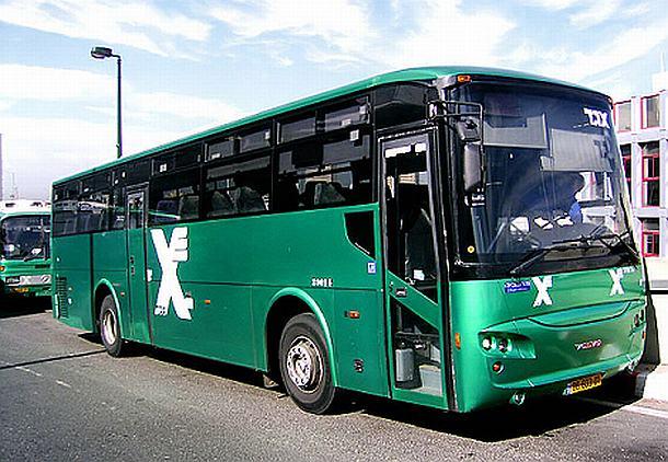 אוטובוס אגד (צילום ארכיון)