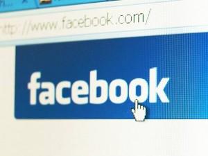 אתר פייסבוק (צילום מסך)
