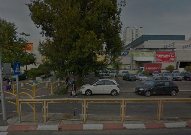 """מרכז הקניות """"רמב""""ד"""" בקרית מוצקין (צילום ארכיון)"""
