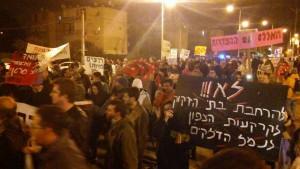 מפגינים נגד זיהום האוויר הערב (צילום: פייסבוק)