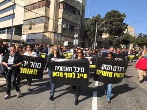 הפגנה שנערכה בעבר בחיפה בה קראו לסגור את מכל האמוניה במפרץ חיפה