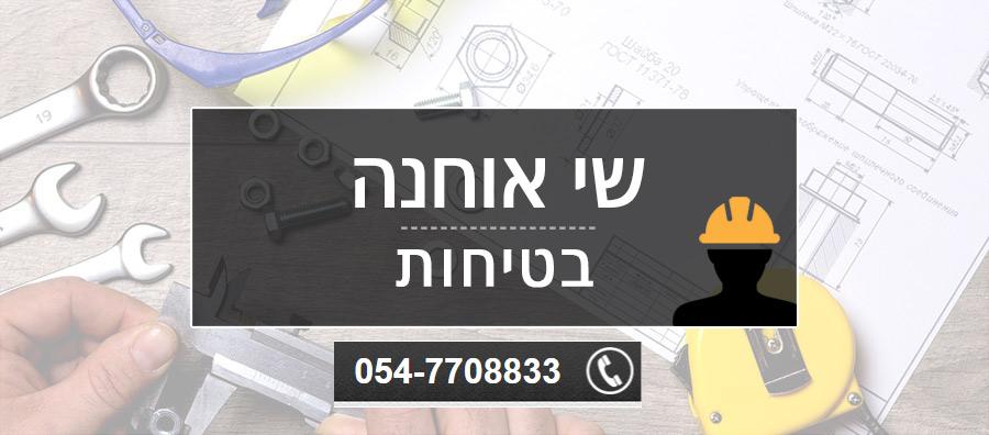 מגניב ביותר רישוי עסקים בקריות, בחיפה בחיפה • חיפה, קריות • מומלצים √ BJ-24
